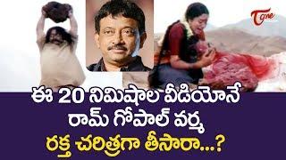 Collection King Mohan Babu And Soundarya All Time Hit Telugu Movie Ultimate Scene | TeluguOne
