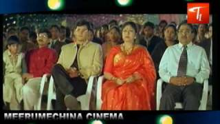 Meueru Mechina Cinema - Raja