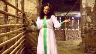 New Ethiopian Music By Shewit Mezgebo  - ፀማእኻኒ