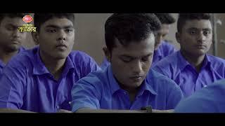 Eid Special Drama   Homework   Mou   Allen Shubhro   Nadia   Dipa   Eid Ul Adha Bangla Natok 2017