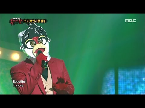 [King of masked singer] 복면가왕 - 'Gangnam swallow' defensive stage - Beautiful 20170312