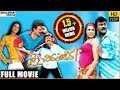 Jai Chiranjeeva Telugu Full Length Movie Chiranjeevi Bhumika Sameera Reddy