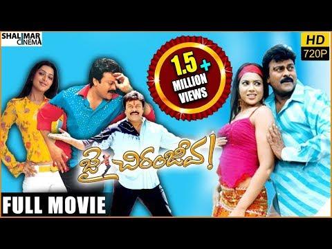 Xxx Mp4 Jai Chiranjeeva Telugu Full Length Movie Chiranjeevi Bhumika Sameera Reddy 3gp Sex