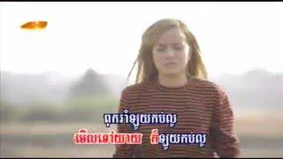 ឡូយកប់លូ - ពេជ្រ សោភា || Loy Kob Lu - Pich Sophea || Khmer New Year Song 2016[FULL MV]