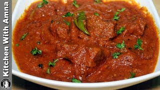Restaurant Style Beef Curry Recipe - Bakra Eid Special Recipes by Kitchen With Amna