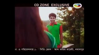 bangla junior song