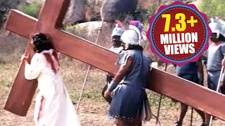 Jesus Cross Carrying Scene - Happy Christmas And Happy New Year 2015 - Santhi Sandesam Climax Scene