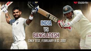 India vs Bangladesh Test Day 5 Live Streaming Score   BAN vs IND Live