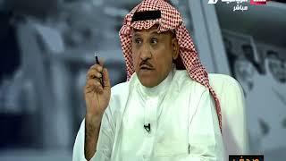 ماذا قال حمود السلوة حول استبعاد حارس نادي#الهلال علي الحبسي من مشاركته في بطولة آسيا