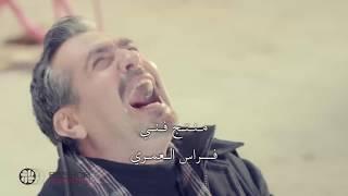 Fakhamet Al Shak Episode 60- مسلسل فخامة الشك الحلقة 60