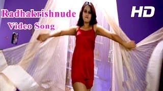 రొమాన్స్ Movie | Radhakrishnude Video Song | Prince , Dimple Chopade,Manasa