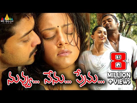 Xxx Mp4 Nuvvu Nenu Prema Full Movie Surya Jyothika Bhoomika Sri Balaji Video 3gp Sex