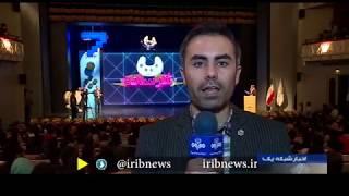 Iran 7th Tehran Video Game festival هفتمين جشنواره بازي هاي رايانه اي تهران ايران