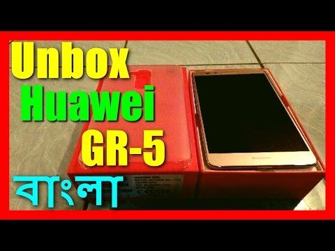 Huawei  GR5 Unboxing & Review (design, performance, camera) Bangla