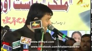 Hyderabad MLA Akbaruddin Owaisi insulted Hindu Lord Rama and his Mother Kaushalya