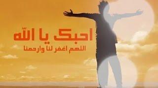 ايات قرانية تهز الروح منصور السالمي mansour salmi