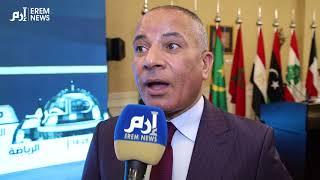 ماذا قال الإعلامي المصري أحمد موسى عن حضور أمير قطر للقمة العربية بالظهران السعودية؟