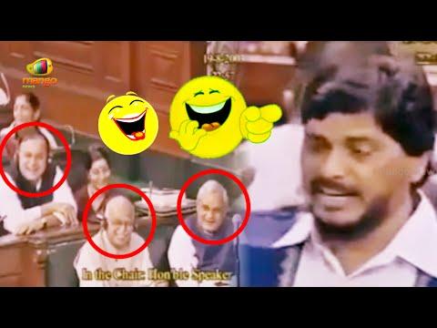 MUST WATCH | Ramdas Athawale Funny Trolls On BJP Year 2003 In Parliament | Mango News