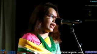 মনিজা রহমান - আমি কার কাছে গিয়া জিগামু সে দুঃখ দ্যায় ক্যান - Anondodhony - Bibhas Banerjee