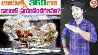 IS TIME TRAVEL POSSIBLE? | Amazing Facts You Never Knew About TIME TRAVEL | Vikram Aditya