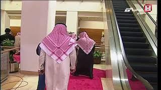 الملك سلمان بن عبدالعزيز يتوج الاسطبل الاحمر بجائزة كأس المؤسس 24 فبراير 2018