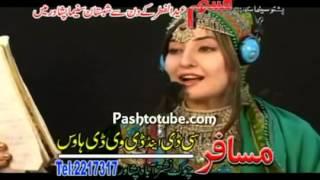 RAHIM SHAH AND GUL PANRA NEW SONG (SHEN KHALI )