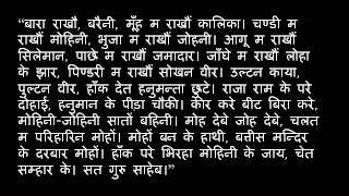 Most Powerful Vashikaran Mantra in Hindi