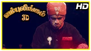 Jambulingam 3D Movie scenes | Yog Japee performs for Don | Baby Hamsika upset with Gokulnath