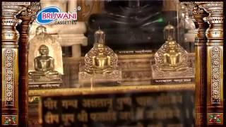 प्रभु रथ पे हुए संवार नगाड़ा बाज रहा | Prabhu Rath Pe Hue Sanwar | महावीर जयंती स्पेशल