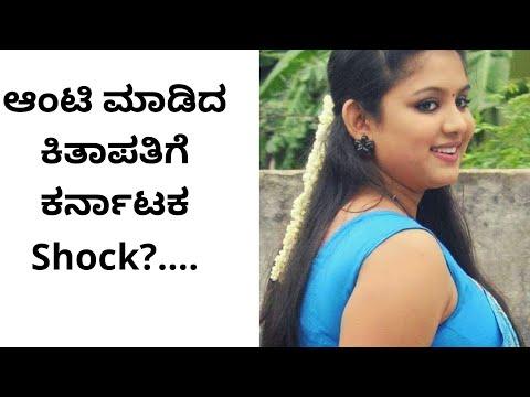 Xxx Mp4 Kannada Aunty Kannada Maklu 3gp Sex