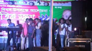 31 march,,,Consert,Gorat,Ashulia,Savar,Dhaka