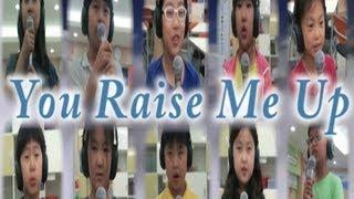 Koreans kids singing