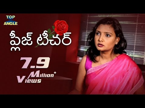 Xxx Mp4 Please Teacher Latest Telugu Short Film 2018 Presented By Top Angle 3gp Sex