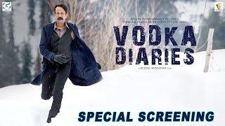Vodka Diaries Movie | Special Screening | Ashutosh Gowariker, Imtiaz Ali, Kay Kay Menon