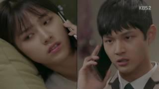 Haru & Jik || Uncontrollably Fond || I Found Love