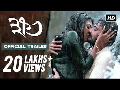 Xxx Mp4 Khawto Official Trailer A Prosenjit Chatterjee Paoli Dam Raima Sen 2016 3gp Sex