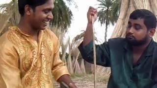 চরম মজার কৌতুক * কানা * ল্যাংড়া *ফকির * Best Bangla koutuk * kana* langra* fokir* funny video