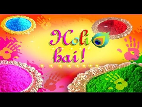 Happy Holi 2016 - Latest Holi wishes, SMS, Greetings, images, Whatsapp Video download 19