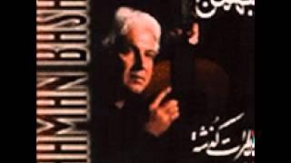 Bahman Bashi , Ayrligh Dige Nemigam Dooset Daram