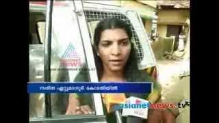 Saritha S Nair speaks about Ganesh Kumar : Solar Case