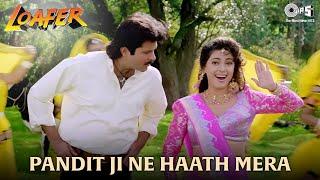 Panditji Ne Haath Mera - Loafer - Wedding Song - Anil Kapoor, Juhi Chawla
