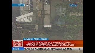 UB: Lalaking nasa drugs watchlist, patay matapos umanong manlaban sa mga pulis