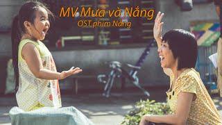 Mưa và Nắng | OST phim Nắng | Khởi chiếu 31.08.2016