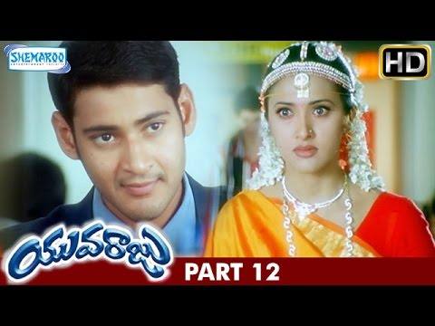 Xxx Mp4 Yuvaraju Telugu Full Movie Mahesh Babu Simran Sakshi Sivanand Part 12 Shemaroo Telugu 3gp Sex