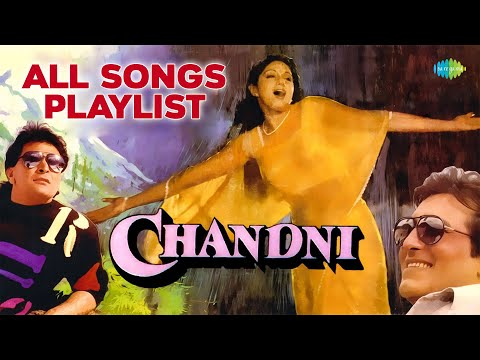 Xxx Mp4 Chandni Sridevi Rishi Kapoor चांदनी श्री देवी ऋषि कपूर Vinod Khanna All Songs 3gp Sex