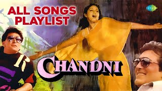 Chandni - Sridevi, Rishi Kapoor | चांदनी - श्री देवी, ऋषि कपूर | Vinod Khanna | All Songs