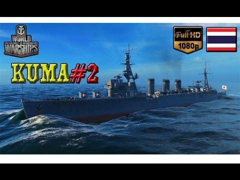 Xxx Mp4 BHG World Of Warships Kuma 2 Kuma 3gp Sex