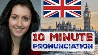 #3 BRITISH ENGLISH PRONUNCIATION in 10 Minutes / BRITISH ACCENT Daily Training