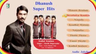 Dhanush Super Hit Popular Audio Jukebox   Yuvan shankar raja