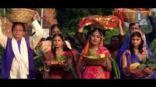 Chhath Maiya Mansa Puraiha Hamar | Bhojpuri Movie | Balamji Jhooth Na Boli | Bhojpuri Chhath Geet